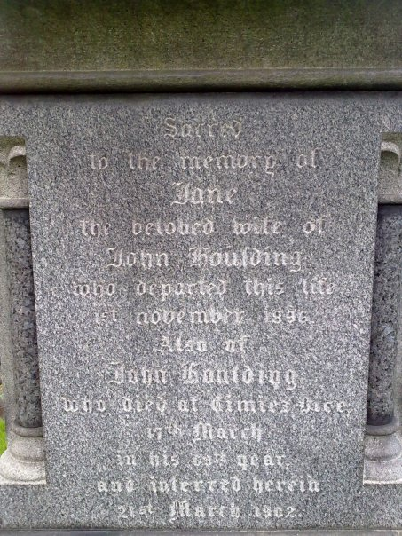 John Houlding grave II