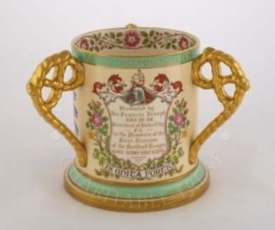 1939 drinking cup